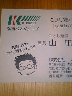 PA0_0692.JPG