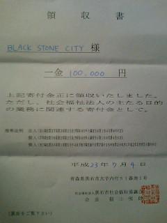 PA0_0006.JPG