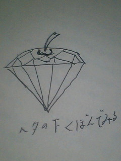 PA0_0810.JPG