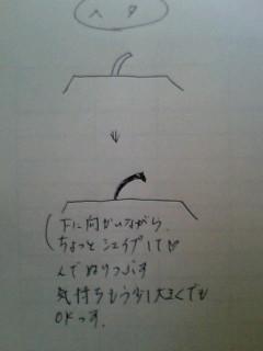 PA0_0812.JPG