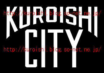 kuroisvi-1-1.jpg