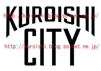 kuroisvi-1p1.jpg